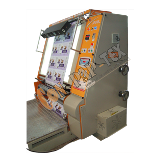 Inspection Slitting Rewinding Machine